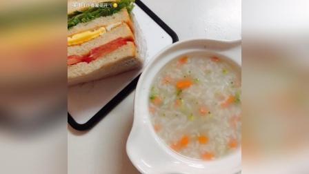 今日早餐 吐司三明治 蔬菜粥