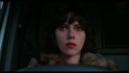 斯嘉丽·约翰逊电影《皮囊之下》出色片段