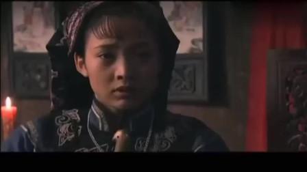 血色湘西:花轿来了,他最爱的人是伴娘,多看一眼都心痛!
