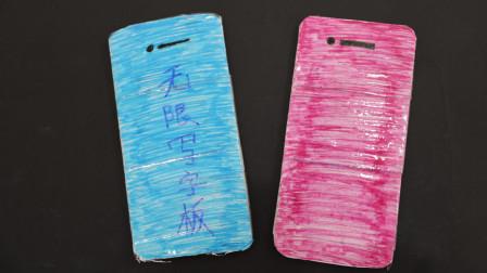 制作一张可以无限写字的手机板,再也不用带纸了,两步就能完成