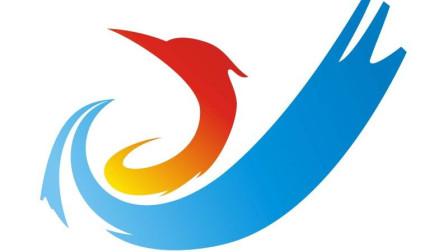 热烈庆祝广东省廉江市橙乡义工联合会成立五周年