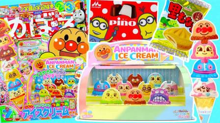面包超人小学馆杂志7月刊附录DIY冰淇淋小店玩具过家家