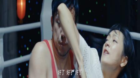 中国媳妇和日本老婆的终极开撕,没想到最后受伤的却是他?