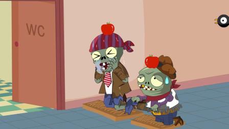【植物大战僵尸】坑爹的孩子-植物大战僵尸游戏搞笑动画-植物大战僵尸