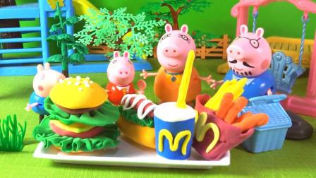 小猪佩奇故事 第一季 小猪佩奇和猪爸爸猪妈妈乔治一起去野餐