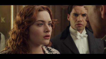 泰坦尼克号:安德鲁斯告诉露丝:船要沉了,马上去外面乘坐救生艇!