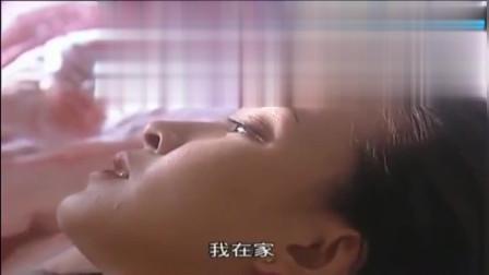 命案十三宗:丽红又偷偷摸到赵杰家,还故意在他家留下证据