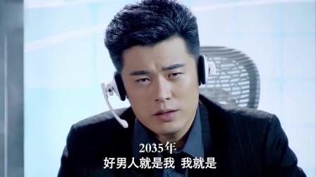 2035年的曾小贤成了老男人,听众问题没一个正常的