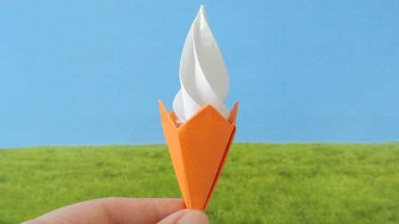 纸我都想吃!以假乱真的折纸冰淇淋,折一个给孩子们玩吧!
