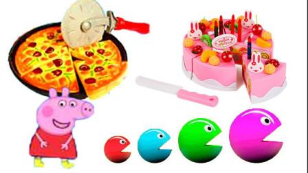 小猪佩奇和汪汪队蛋糕彩泥玩具