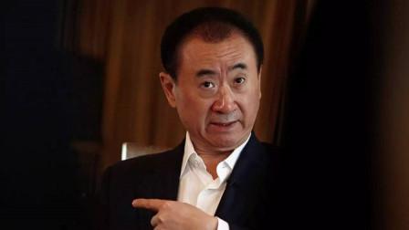首富王健林告诉你,明星在富豪眼里是什么地位?原来不过如此