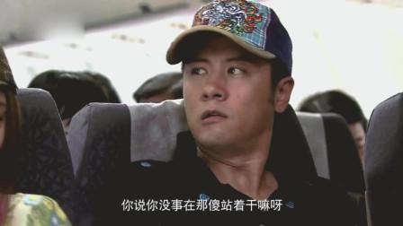 新恋爱时代   小可在飞机上遇到海潮,两人和好,真心为他们幸福!