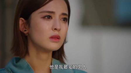 【归还世界给你】定档来袭娜扎杨烁上演悬疑虐恋