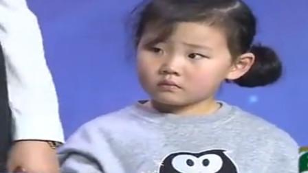 我是大明星:单亲妈妈带领女儿参加选秀,一首《我是一只小小鸟》唱出辛酸泪