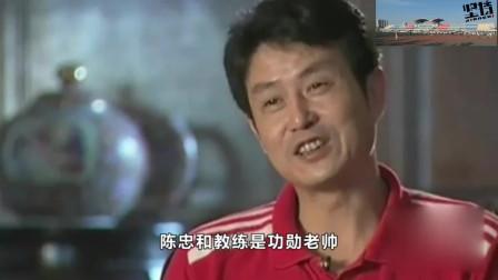位置不保_陈忠和终于出山_或将接替郎平中国女排主教练的位置