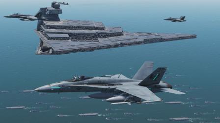 10个航母编队准备决战时刻,突遭外星飞船攻击!战况十分惨烈!战争模拟