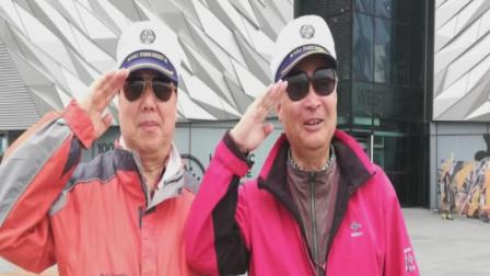 《英爱之旅》第10集 杭州的高远征 2019.7.14