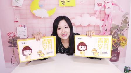 """小粉丝送来两盒""""蛋黄酥"""",小影好激动啊,共四种口味你喜欢哪个"""