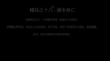 【舍长制造】玩恐怖游戏却没死在鬼手里是什么体验?—印尼民间恐怖故事:尸袋怨灵 试玩