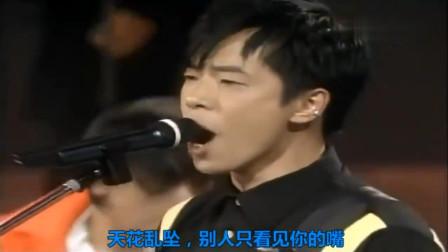 beyond首次在台湾演唱《声音》一首不可多得的作品