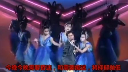 1989年浪漫演唱会《魔鬼之女》谭咏麟在那个年代简直是无敌的存在