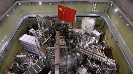 """""""人造太阳""""不是梦!中国已造出,或永久解决能源问题"""