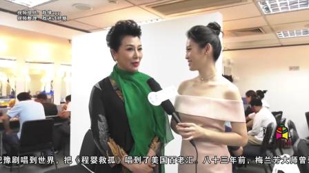 著名豫剧表演艺术家:汪荃珍,对豫剧表演艺术家李树建,有何评价?