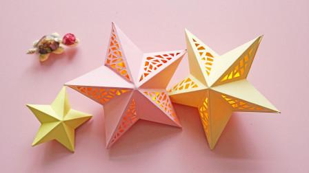 好看的网红星星灯,自己用卡纸就能做一个,可以当作床头小灯