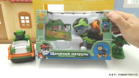 汪汪队立大功灰灰的新玩具车