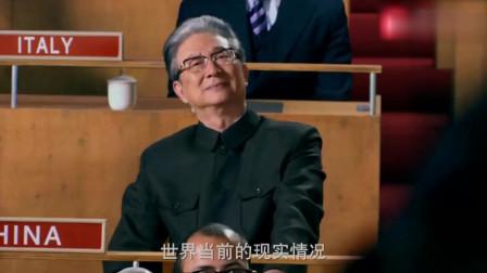 毛主席派乔冠华代表中国首次参加联大,他的这番发言震撼了世界!