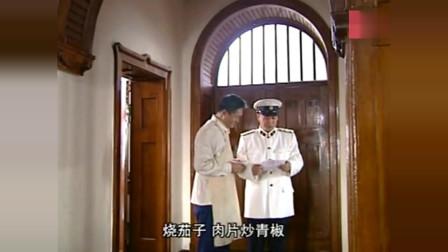 毛主席来大将肖劲光家做客,厨师问需要做什么菜,将军说随意