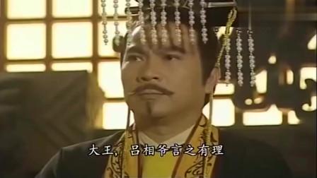 寻秦记:项少龙在现代习惯说英语,谁知穿越之后,经常冒出英语?