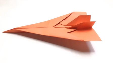 折纸教程:又简单又好看的纸飞机,步骤详细