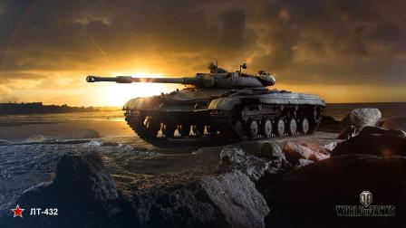 """【坦克世界欧战天空】第173期 八级三""""剑""""客(EBR75、432、Lynx 6x6)"""