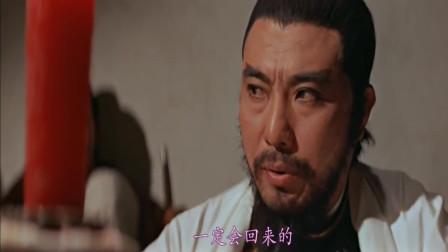 荡寇志7:李逵勒方天定,浪子燕青再次入城杭州