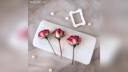 玫瑰干花如何封存