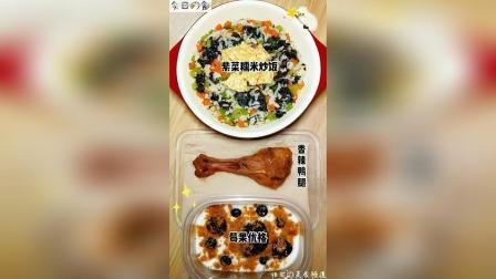 原来炸过的紫菜炒糯米饭这么香啊!