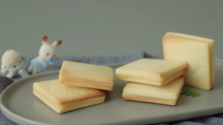 牛奶芝士饼干 无糖 少盐 酥脆外饼 绵软芝士 饥饿小帮手