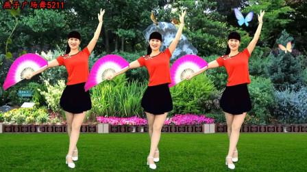 流行全民健身广场舞《语花蝶》演唱:安东阳 柔美扇子舞 附分解