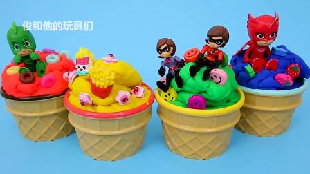 冰淇淋杯PJ面具惊喜玩具与学习颜色泡沫粘土