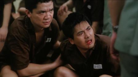 监狱风云2:丧标哥真是好兄弟,看到正哥被人打,第一个上去出头