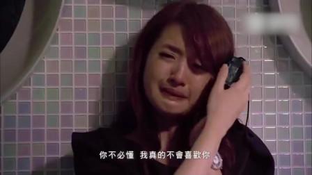 我不会喜欢你,前奏一起就足够催泪《我可能不会爱你》