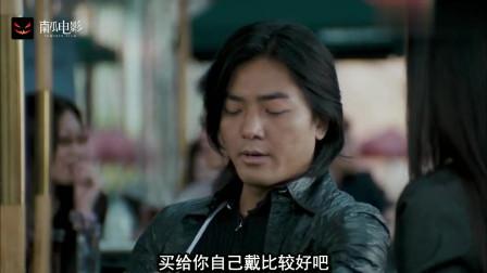 古惑仔:浩南和女友约会,不料竟看到个熟悉的身影,立马跟了上去