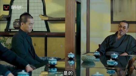古惑仔:蒋先生决定,把洪兴所有生意交给浩南打理,山鸡笑了