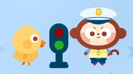 多多小警察儿童游戏 多多成为一名交警 指挥堵塞的交通