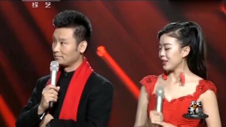 刘和刚和妻子战扬讲述甜蜜生活,幸福演唱《马上发财》,好甜蜜啊