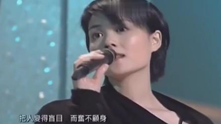 王菲、张学友金曲串烧,天王天后现场飙歌,这画面太经典!