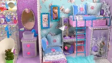 手工师打造了一间冰雪奇缘主题的卧室,你想住在里面吗?
