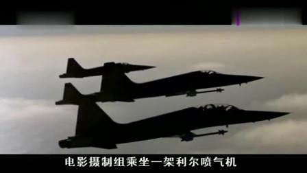 电影拍摄的过程中损失了一架战斗机和飞行员, 剧本因此改写!