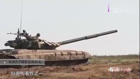 电影中出现过的那些高级坦克, T72B以一挑三, 厉害了